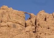 Burdah Rock Bridge - from far